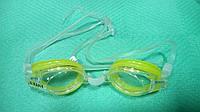 Очки для плавания детские Intex.