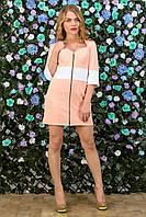 Платье с молнией впереди по всей длине персик