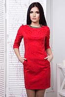 Стильное женское платье  IR Нелли  цвета: пудра | фуксия | красный | чёрный