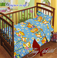 Комплект постельного белья детский с простыню на резинке 60x120х15 Друзья голуб.