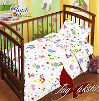 Комплект постельного белья, детский,  в кроватку с простыней на резинке  60x120х15, Цирк