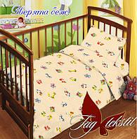 Комплект постельного белья детский в кроватку  Зверята беж. , простынь на резинке 60x120х15