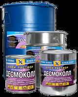 Полиуретановый клей «Десмокол» для обуви, пористых материалов 20 литров, 16,2 кг