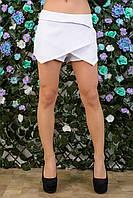 Юбка - шорты белая из костюмной ткани