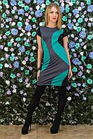 Платье двухцветное зелено-серое с коротким рукавом