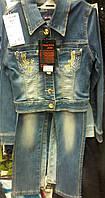 Детский стильный джинсовый костюм 6-7  лет оптом и в розницу S417