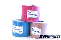Кинезио тейп Kinematics (kinesio tape Kinematics )