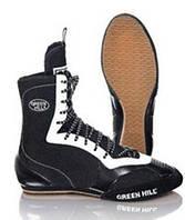 Боксерки низкие BS-0001 Green Hill размер 41,43,44
