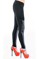 Модные женские лосины леггинсы с кожаными вставками в расцветках, р-ры 40 - 50