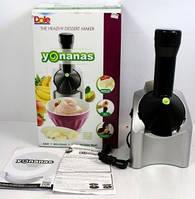 Кухонный комбайн Yonanuas, Ice cream maker машинка для приготовления мороженного