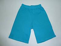 Детские трикотажные шорты голубые