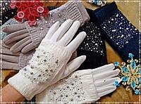 Женские теплые перчатки с камешками