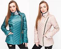 Женская  куртка  приталенная весенняя  Letta