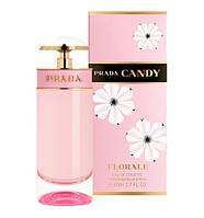 Женская туалетная вода Prada Candy Florale, 100 мл