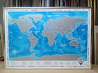Оформление туристических скретч карт.Рамки для карт.