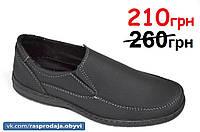 Мокасины туфли мужские черные нубук
