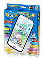 Детский сенсорный интерактивный 3D телефон Робокар Поли