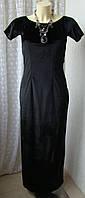 Платье женское черное бархат велюр макси р.44-46 5951а от Chek-Anka