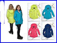 Демисезонная куртка парка для девочки