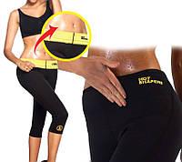 Бриджи для похудения HOT SHAPERS (неотекс)
