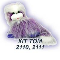 Мягкая игрушка Кот Том (70см)
