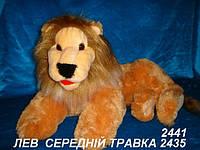 Мягкая игрушка Лев (120см)