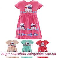 Детское платье на девочку (котик морячек) 4 года