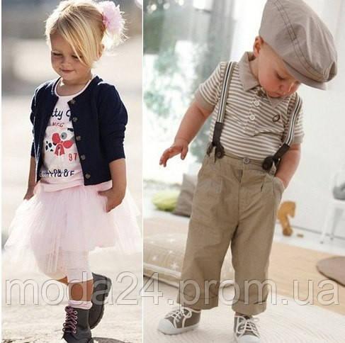 детскaя одеждa io