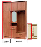 """Прихожая """"Делла"""" (шкаф 50 см 1-дверь) ТМ МАКСИ-МЕБЕЛЬ"""