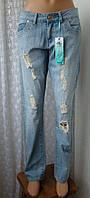 Джинсы женские модные рваные Denim Co р.42 5960