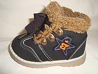 Ботинки детские зимние. Цвет: черный. Размер 22.