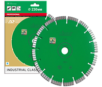 Distar 1A1RSS/C3-W 230x2,6/1,8x22,23-16-ARP 38x2,6x8+2 R105 Premier Алмазный отрезной диск по граниту