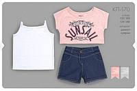 Летний комплект с шортами для девочки.