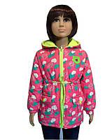 Куртка для девочек сердечки, фото 1