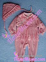 Нарядный набор одежды для девочки велюр