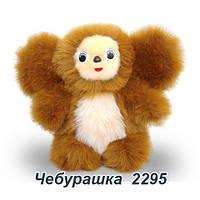 Мягкая игрушка Чебурашка (28 см.)