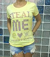 Футболка Philipp Plein женская стильная со стразами Турция разные цвета SF20