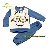 Детский костюм на мальчика Миньон синий (кофта, штаны) двойка