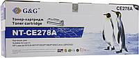 CE278A совместимый картридж (аналог) для HP LJ M1536 P1560/ 1566/ 1606, Canon LBP - 6200D, G&G-CE278A Black