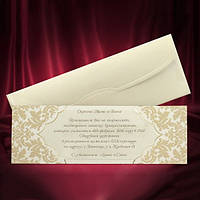 Пригласительные на свадьбу цвета айвори с велюровым узором, свадебные приглашения, печать текста, заказать