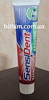 Зубная паста SensiDent Krauter 125 мл(Для десен) Германия.