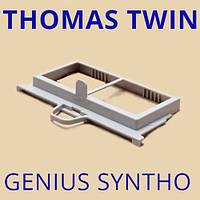 Рамка пористого фильтра моющих пылесосов Thomas Twin TT, T1, T2, Genius и Syntho