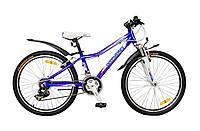 Велосипед скидки до 10% подростковый для девочки спортивный Colibree 24 дюйма
