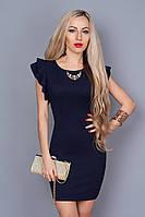 Нарядное темно-синее платье с коротким рукавом с молнией по спинке