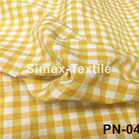 Ткань Рубашечная, рубашка, ткань на рубашку (Горчичный+Белый )