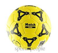 Мяч футзальный Winner Match Sala №4, (для мини-футбола).