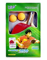 Набор для настольного тенниса/пинг-понга 729 № 2020: ракетка+чехол+2 мячика