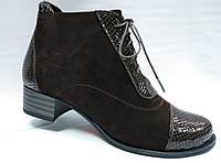 Темно-коричневые  ботинки комбинированные (кожа+замша) на каблуке со шнурками.Украина.