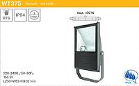 Прожектор галогенный 150W R7S   (WT375) BUKO черный