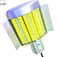 СВЕТИЛЬНИК КОНСОЛЬНЫЙ СВЕТОДИОДНЫЙ  LED-STREET 110W (15000lm) 220V IP65